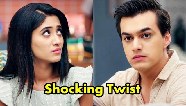 Huge Twist : Naira's huge success to hit Kartik's ego Dadi afraid  in Yeh Rishta Kya Kehlata Ha