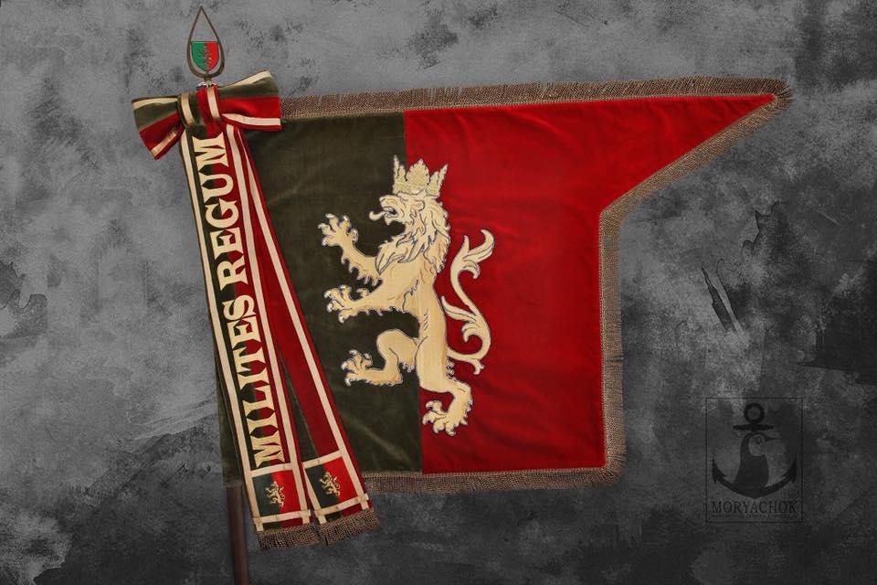 Почесний прапор 24 окремої механізованої бригади імені короля Данила