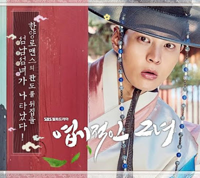 Drama Korea My Sassy Girl (2017)