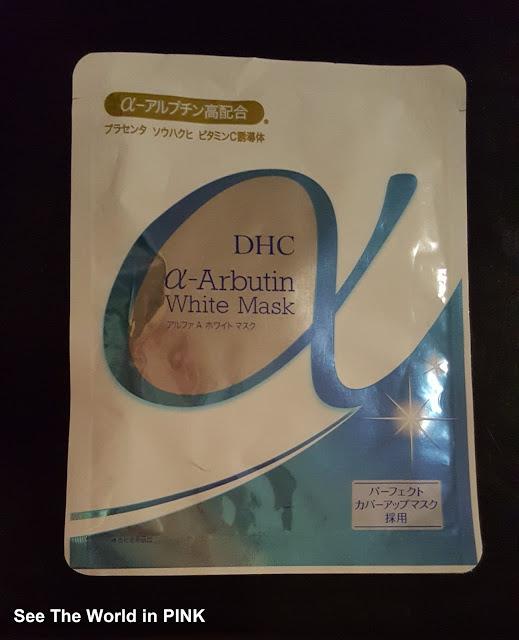 DHC Alpha-Arbutin Mask
