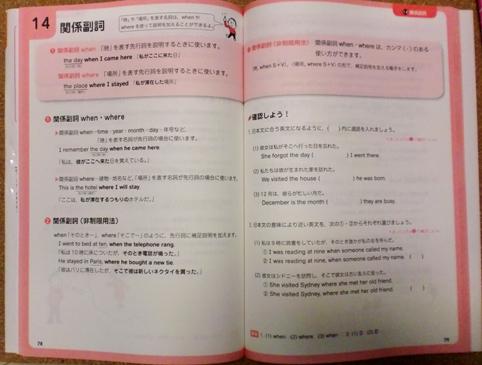 中学 英語 中学 問題集 : ひでにっき: 『高校 とっても ...