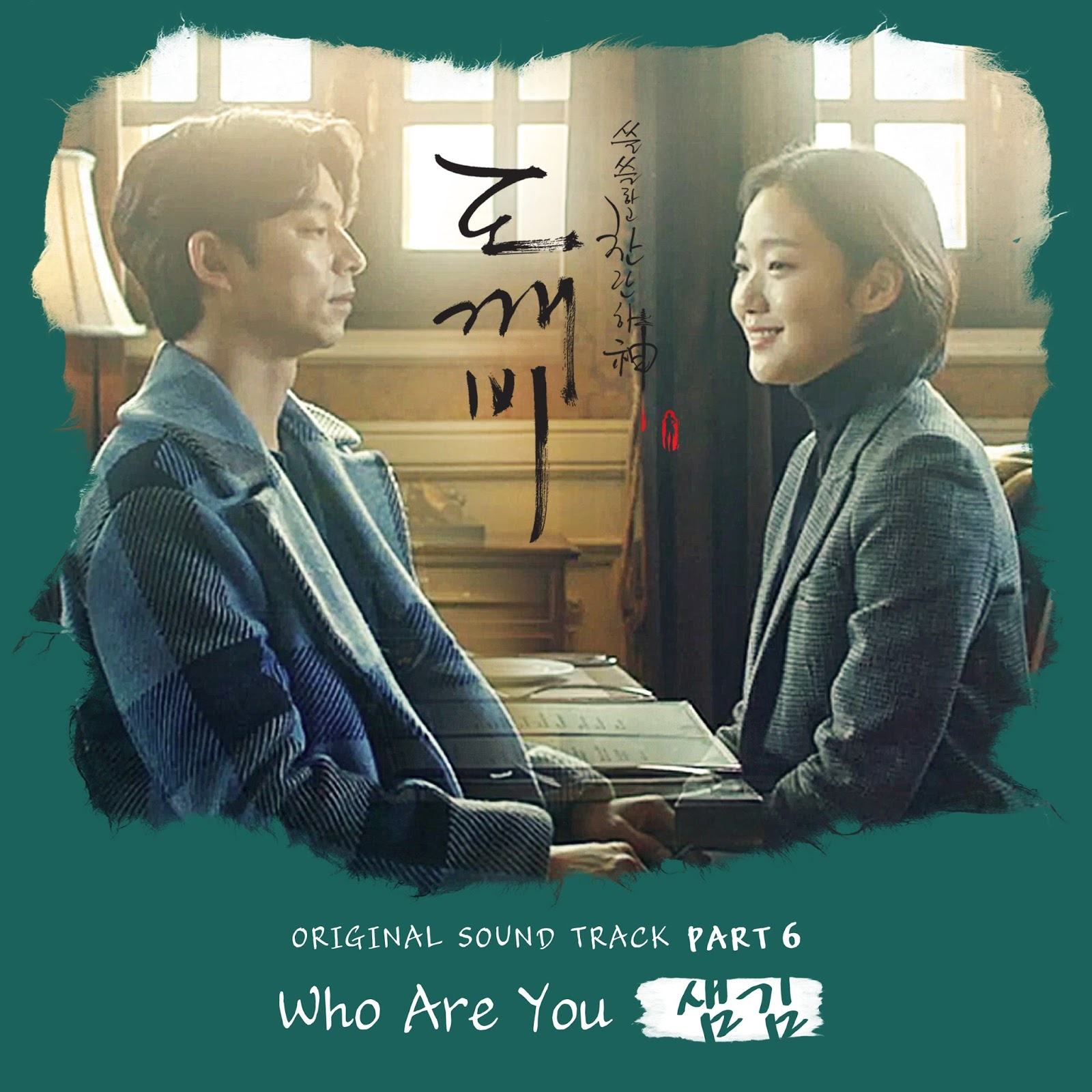 Download Ost. Goblin Terbaru