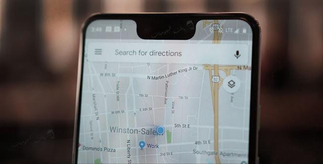 خرائط قوقل Google maps كيفية الاستعمال وتعقب اي هاتف عن طريق خرائط قوقل