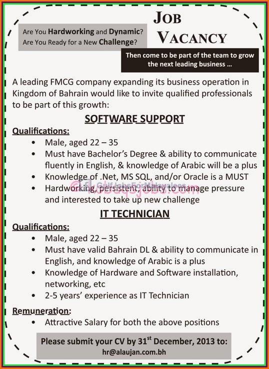 A  Latif Al-Aujan Group Job Vacancies – Bahrain - Gulf Jobs