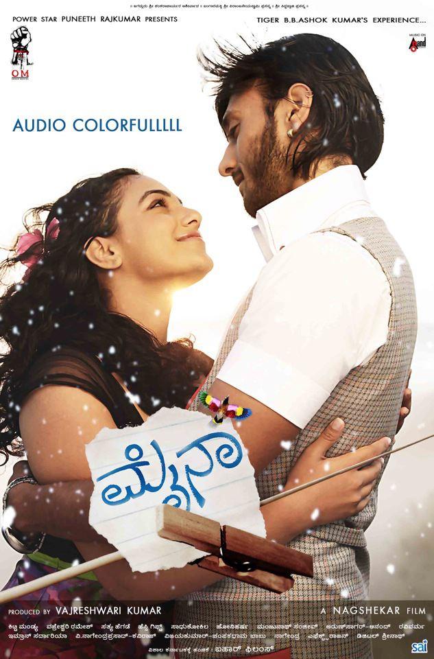 ranna kannada movie free download mp4