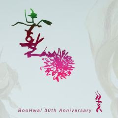 Download Boohwal - 꽃 (Flower) [MP3]