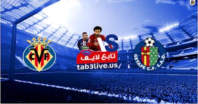 مشاهدة مباراة خيتافي وفياريال بث مباشر بتاريخ 08-07-2020 الدوري الاسباني