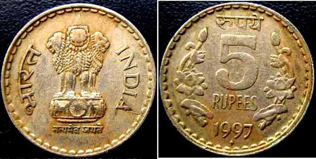 Beekar The Numismatist Gt Gt Decimal 1 2 5 10 Rupees Regular