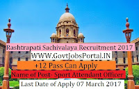 Rashtrapati Sachivalaya Recruitment 2017 –Assistant Halwai & Sports Attendant
