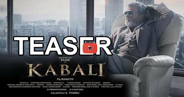 Kabali Movie Official Teaser