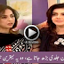 Dr Umme Raheel Telling That Best Way To Lose Your Weight Soon