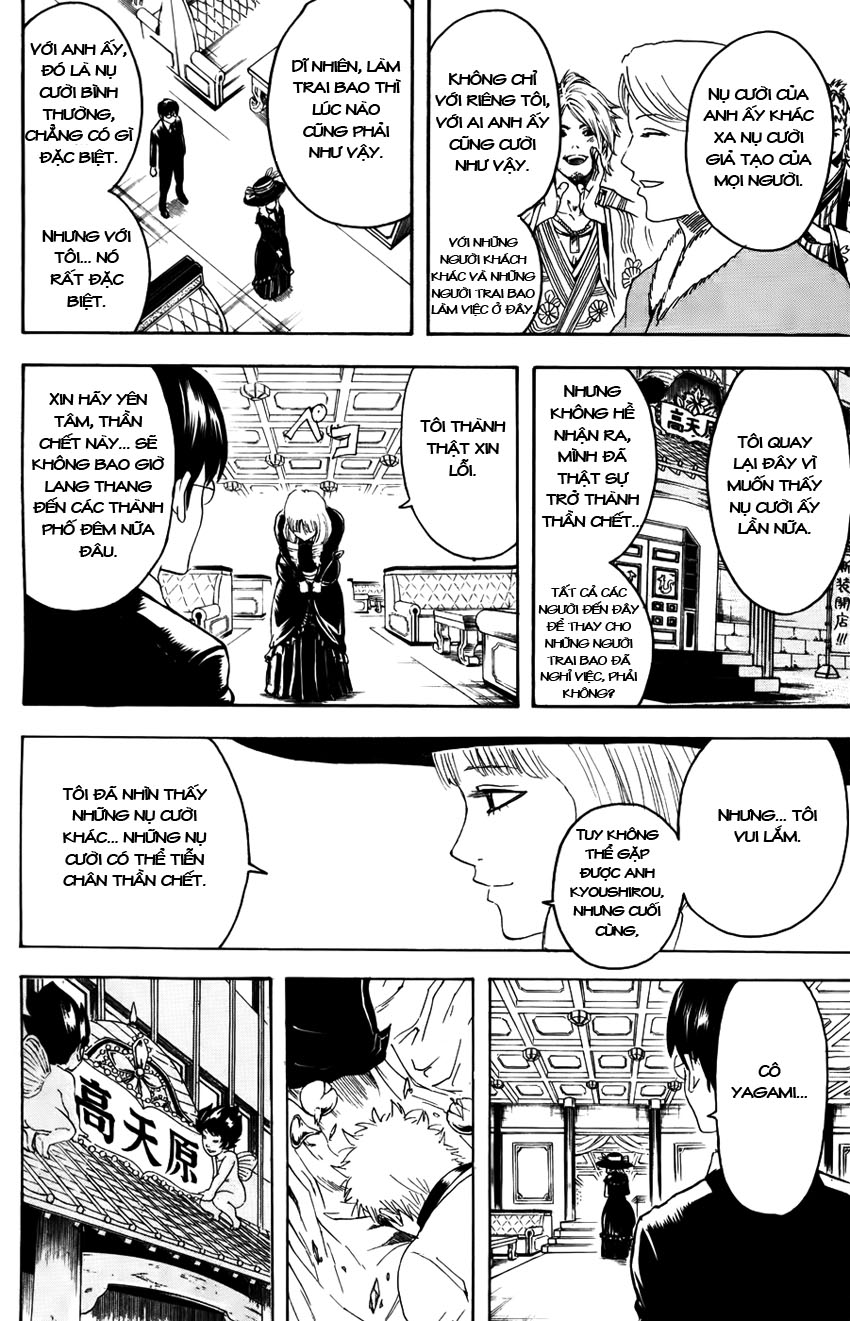 Gintama Chap 364 page 17 - Truyentranhaz.net