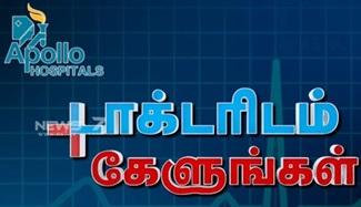 Dr idam Kelunga 22-10-2017 News 7 Tamil