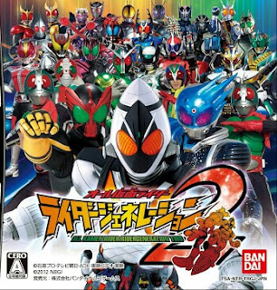 Download All Kamen Rider: Rider Revolition 2 For PPSSPP
