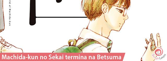 Machida-kun no Sekai termina na Betsuma