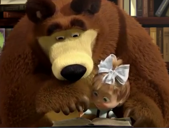Sifat Miska si Beruang, dalam Serial Masha and The Bear.