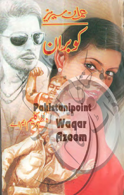 Cobran Mazhar Kaleem MA Complete Imran Series Jasoosi Urdu Novel Free Download PDF