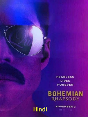 Poster Of Free Download Bohemian Rhapsody 2018 300MB Full Movie Hindi Dubbed 720P Bluray HD HEVC Small Size Pc Movie Only At worldfree4u.com