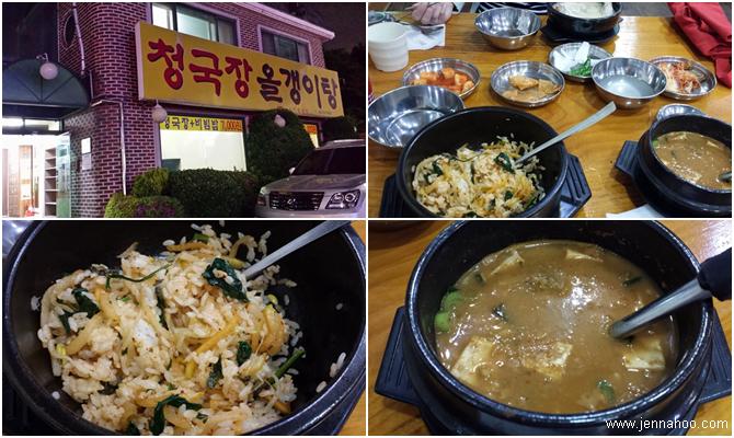 Korean food at a local restaurant in Bucheon