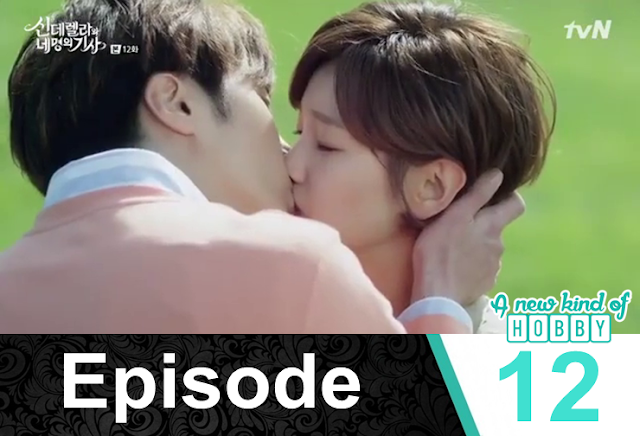 ji won & ha won first kiss - Cinderella and Four Knights - Episode 12