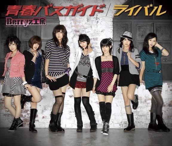 Seishun Bus Guide / Rival | Wiki Hello Project | FANDOM ...