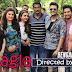 JIO PAGLA MOVIE - Bengali Songs Lyrics & Videos (2017)