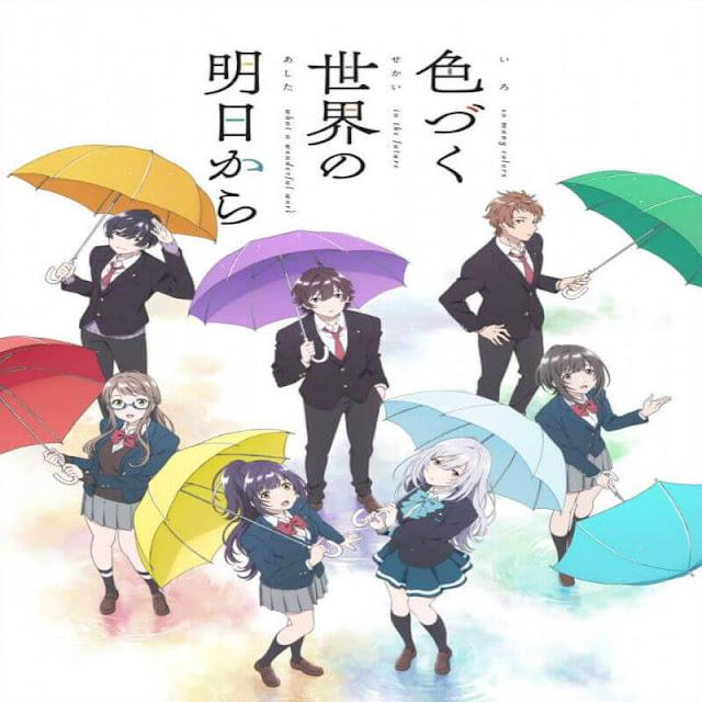 """تدور أحداث قصة الأنمي في عالم حيث تبقت فيه كمية ضئيلة من السحر في الحياة اليومية. """"هيتومي تسوكيشيرو"""" تبلغ من العمر 17 عاماً من عائلة ساحرة"""