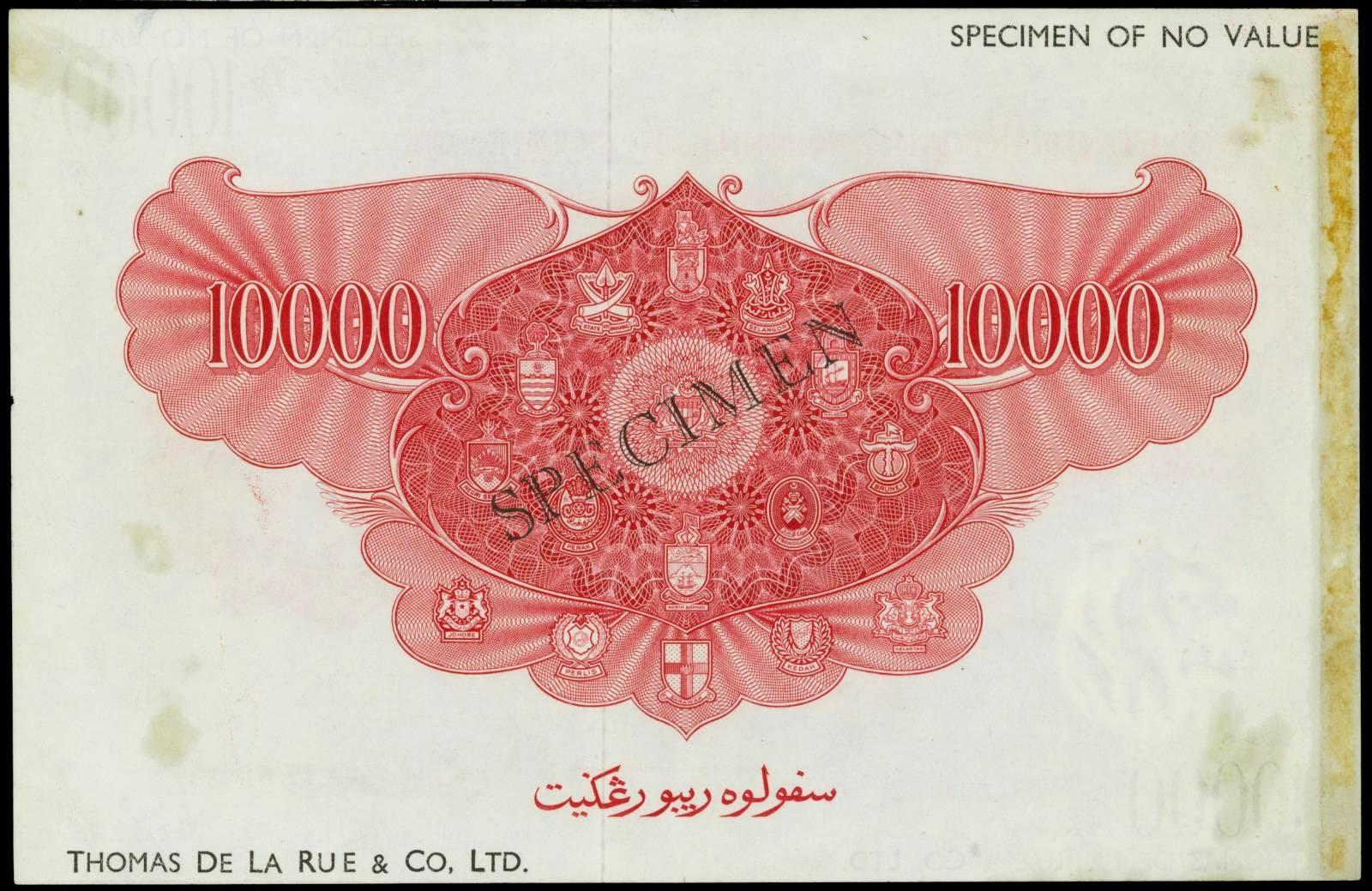 Malaya and British Borneo banknotes 10000 Dollars