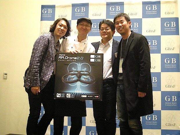 Global Brain風投創業競賽,iCHEF獲第一名、VMFive拿下人氣獎