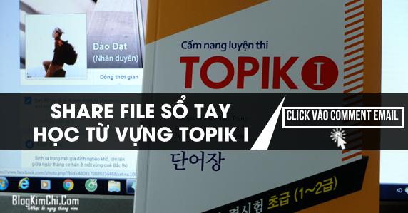 [Share] Khóa học luyện thi TOPIK I + File sổ tay từ vựng