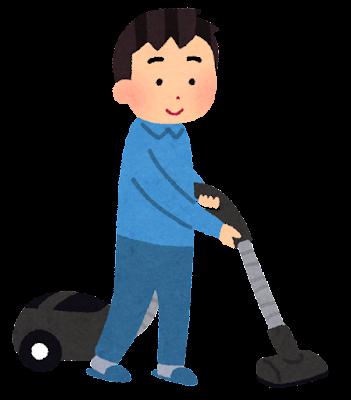 掃除機をかける男性のイラスト