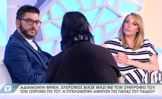 Συγκλονίζει η αφήγηση της γιαγιάς του 12χρονου που βίαζε ο πατέρας του και ο σύντροφός του στο Άργος (βίντεο)