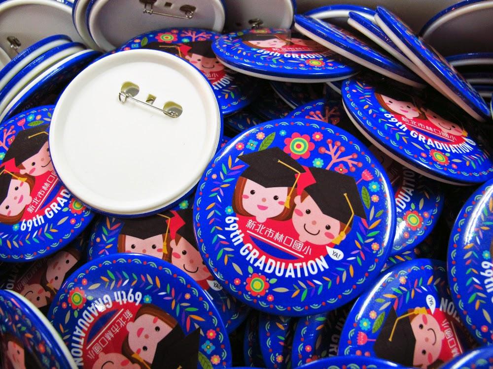 mr.pin胸章先生 胸章.徽章製作加工印刷廠: 新北市立林口國小