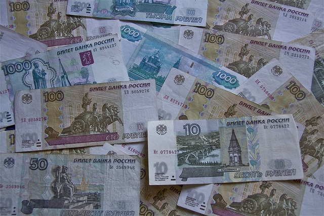 russian ruble remains near 19 month highs as bank of russia cuts