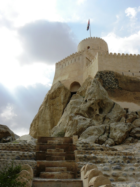 Nakhal Fort