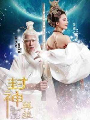 Anh Hùng Phong Thần II (LT) - Tân Phong Thần Bảng 2