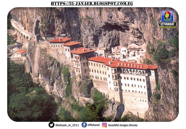اجمل مناطق السياحة في تركيا طرابزون