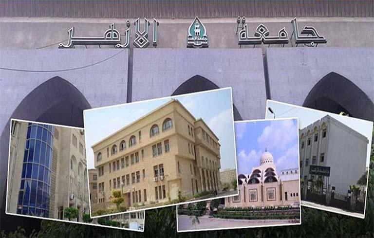 Kemenag Buka Seleksi Mahasiswa Baru Untuk Kuliah Di Timur Tengah