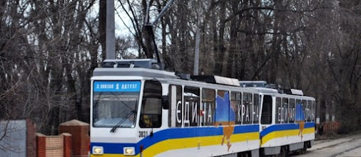 Картинки по запросу днепр трамвай