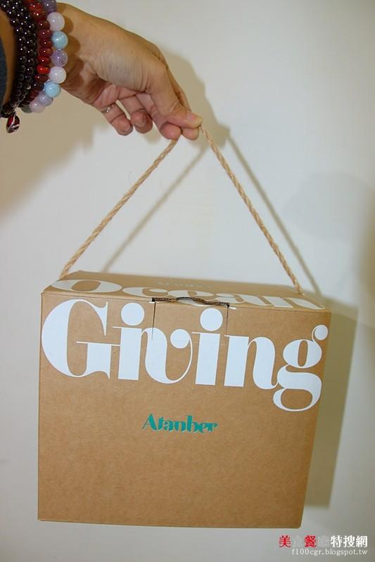 [南部] 嘉義縣布袋鎮【Atanber 再豐海產】還在煩惱伴手禮嗎?過年伴手禮就看Ocean Giving禮盒
