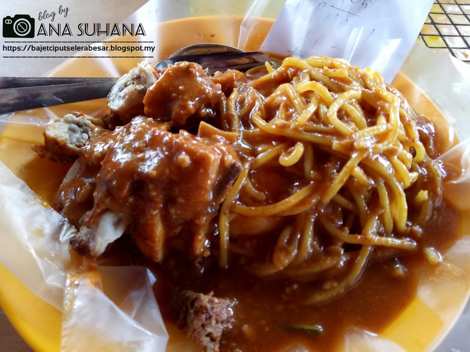 Tempat Makan Popular di Kuantan : Mustafa Cendol