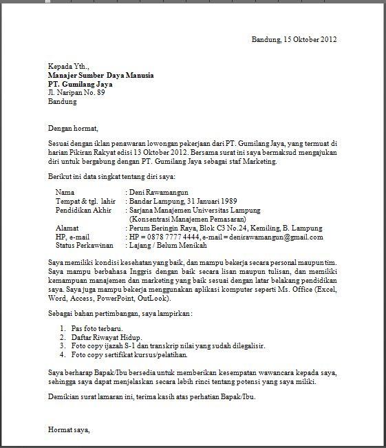 Contoh Surat Surat Lamaran Kerja Pt Epson Cikarang