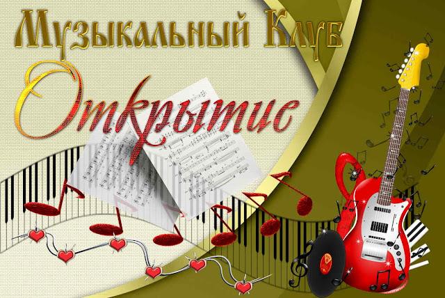 Музыкальные вечера в МИАМ. Валентина Савченко.