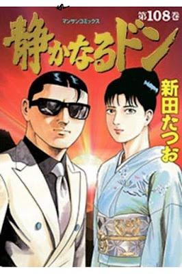 静かなるドン 第01-95+97-108巻 [Shizuka Naru Don vol 01-95+97-108] rar free download updated daily