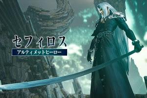 Sephiroth Skin