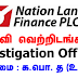 Vacancies in Nation Lanka Finance PLC - (A - L)