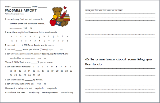 Currently and progress report freebie first grade found me for First grade progress report template