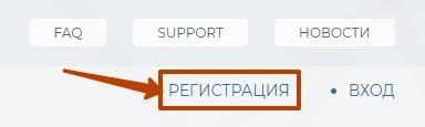 Регистрация в Postul Trade