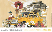 http://blog.mangaconseil.com/2018/08/venue-dauteur-tsutomu-nihei-exposition.html