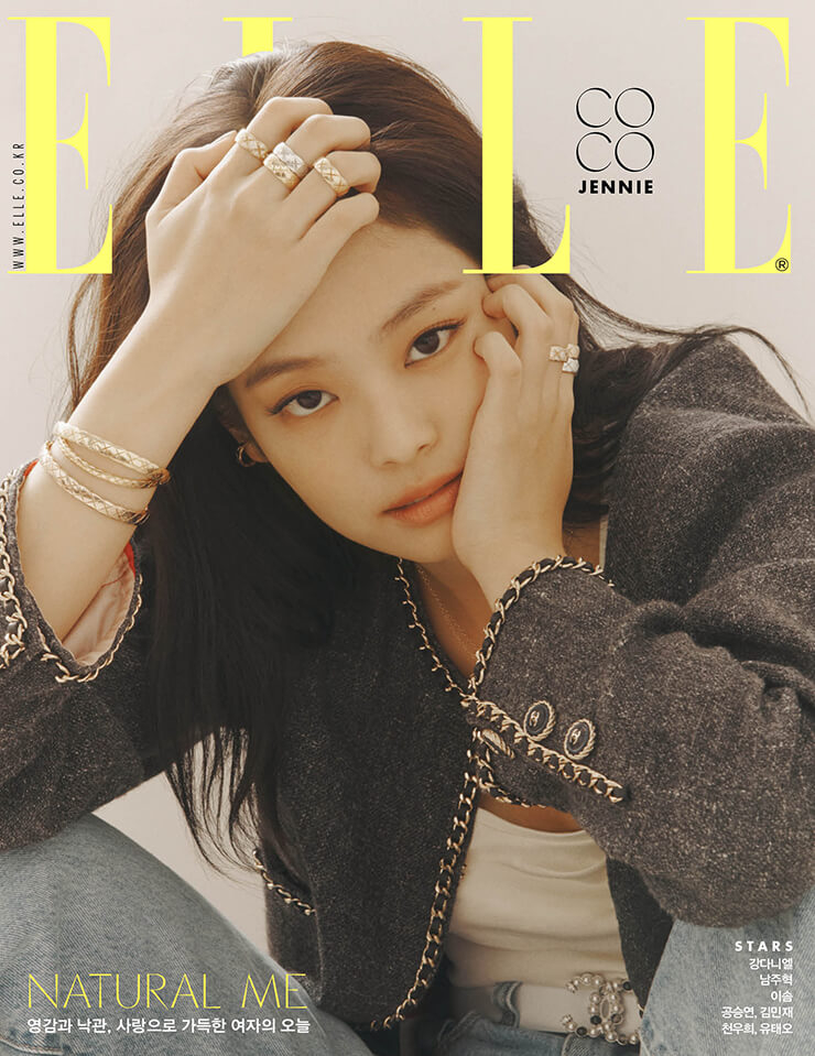 [Magazine] 20190916 JENNIE @ ELLE Korea